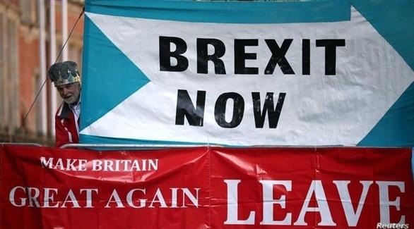 شعارات مؤيدة للبريكست البريطاني عن الاتحاد الأوروبي (أرشيف)