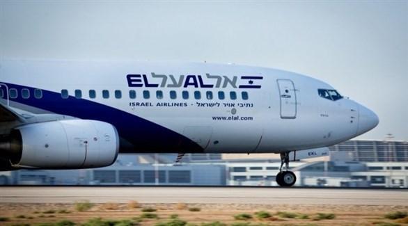 طائرة لشركة العال الإسرائيلية (أرشيف)