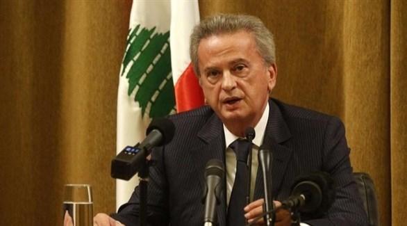 حاكم مصرف لبنان رياض سلامة (أرشيف)