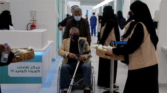 مراجعون في مركز سعودي للحصول على اللقاح ضد كورونا (رويترز)