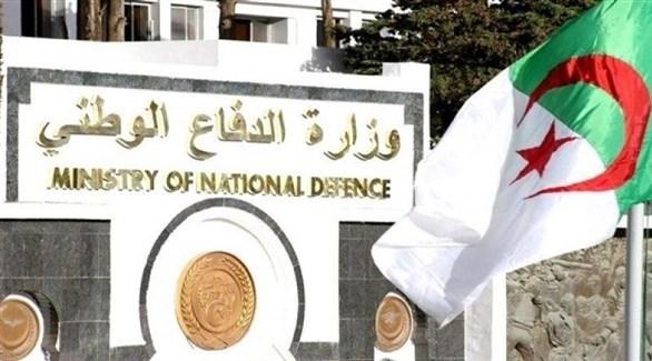 مقر وزارة الدفاع الجزائرية (أرشيف)