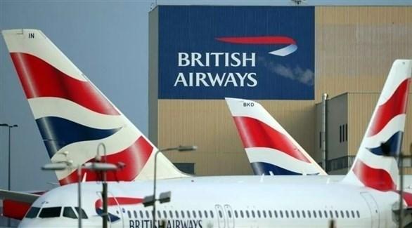 طائرات للخطوط الجوية البريطانية في مطار هيثرو بلندن (أرشيف)