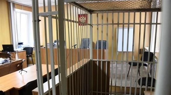 قفص اتهام في محكمة روسية (سبوتنيك)