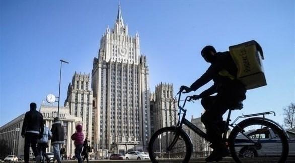 مبنى وزارة الخارجية الروسية (أرشيف)