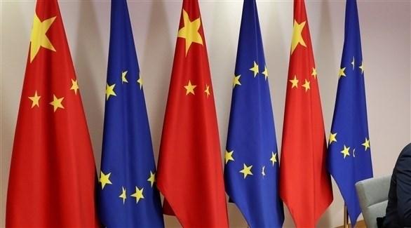 علما الصين والاتحاد الأوروبي (أرشيف)