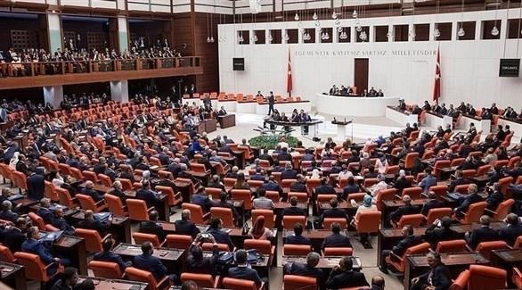 البرلمان التركي (أرشيف)