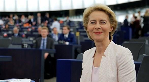 رئيسة المفوضية الأوروبية، أورزولا فون دير لاين (أرشيف)