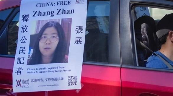 مؤيد للصحافية الصينية تشانغ شان يضع صورتها على سيارته (تويتر)