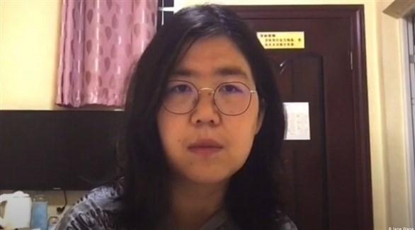 الصحافية الصينية تشانغ شان (أرشيف)