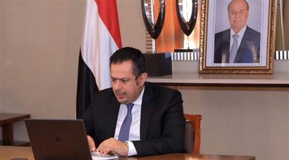 رئيس الحكومة اليمنية معين عبد الملك (أرشيف)