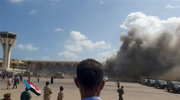 مطار عدن اليمني بعد استهدافه أمس الأربعاء (تويتر)