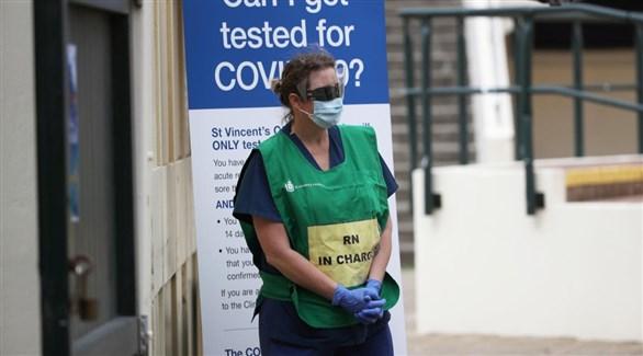 عاملة في القطاع الصحي أمام مركز فحص أسترالي (أرشيف)
