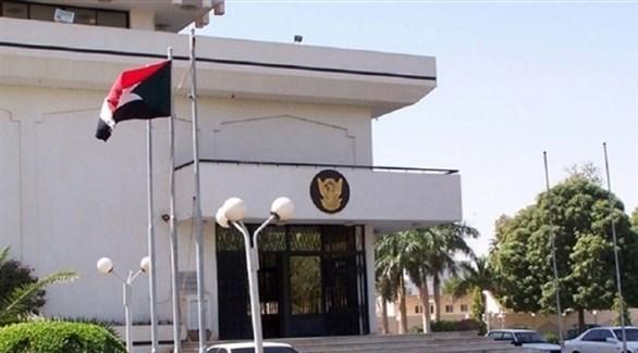 مبنى وزارة الخارجية السودانية (أرشيف)