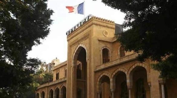 مقر السفارة الفرنسية في بيروت (أرشيف)