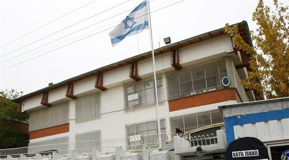 السفارة الإسرائيلية في تركيا (أرشيف)