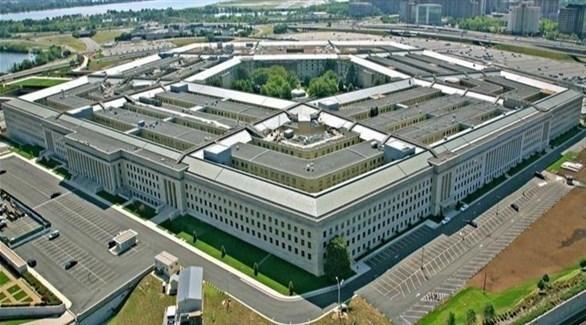 مقر وزارة الدفاع الأمريكية البنتاغون (أرشيف)