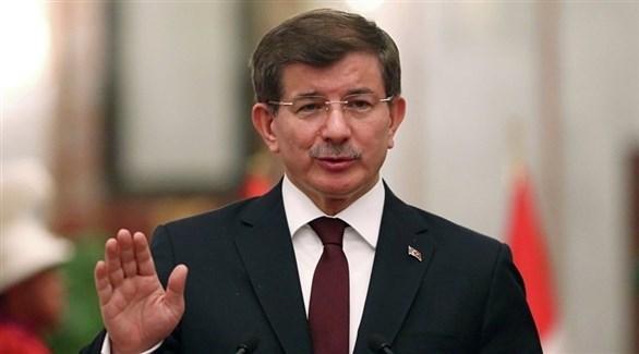 رئيس الوزراء التركي السابق أحمد دواد أوغلو (أرشيف)