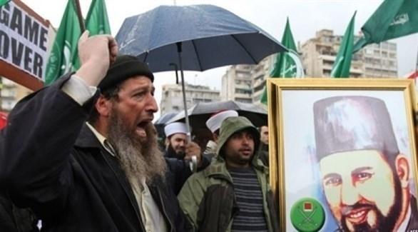 عناصر من تنظيم الإخوان في تظاهرة سابقة بتركيا (أرشيف)