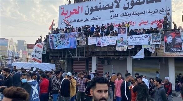مظاهرات في العراق (أرشيف)