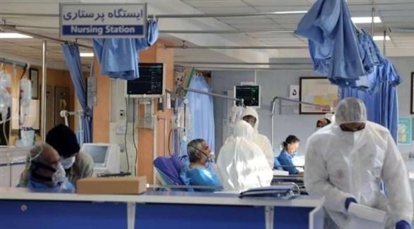 مستشفى في إيران (أرشيف)