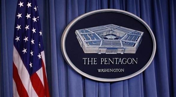 وزارة الدفاع الأمريكية (أرشيف)