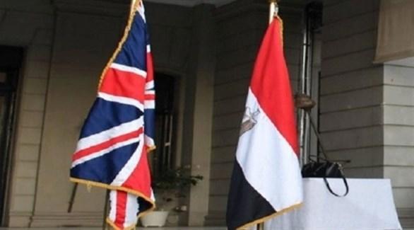 علما مصر وبريطانيا (أرشيف)