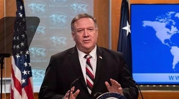 وزير الخارجية الأمريكي مايك بومبيو (أرشيف)