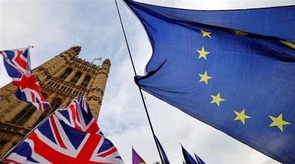 علما الاتحاد الأوروبي وبريطانيا (أرشيف)