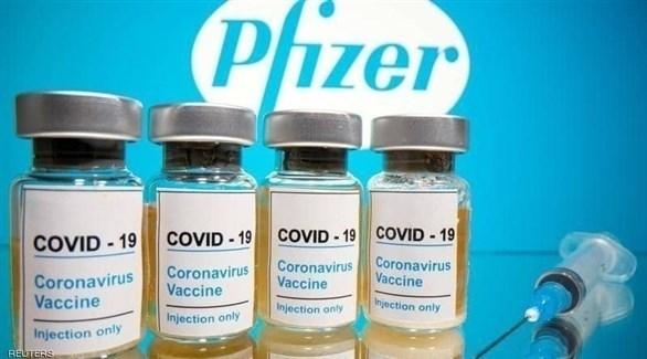 جرعات من لقاح فايزر المضاد لكورونا (أرشيف)