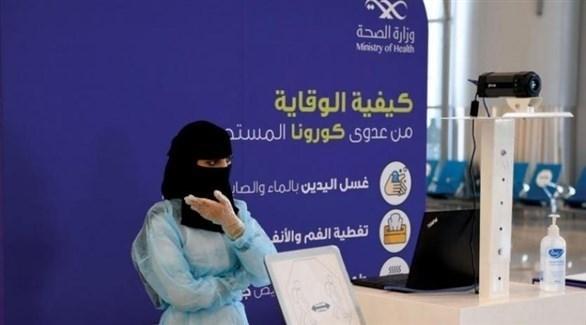 طبيبة سعودية (أرشيف)