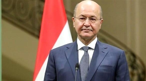 الرئيس العراقي برهم صالح (أرشيف)