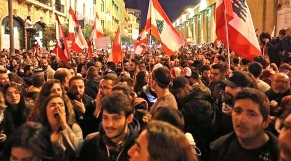 محتجون لبنانيون في بيروت (أرشيف)