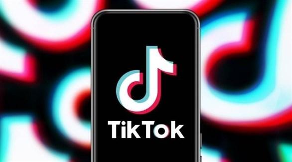 تطبيق تيك توك الصيني (أرشيف)