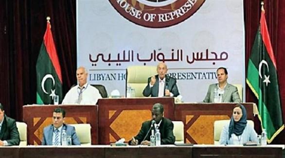 جلسة في مجلس النواب الليبي (أرشيف)