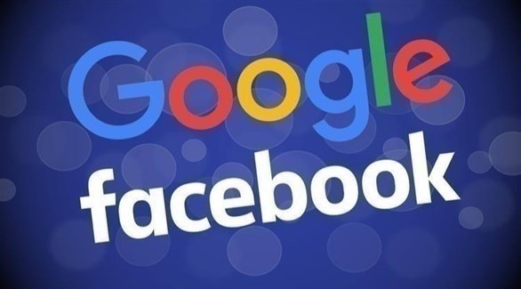 شركتي غوغل وفيس بوك (أرشيف)