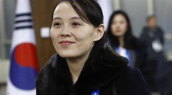 شقيقة الزعيم الكوري الشمالي كيم يو غونغ (أرشيف)