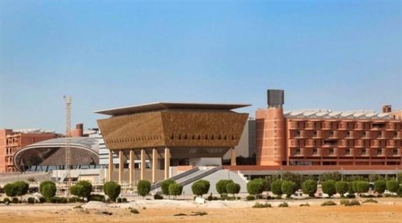 جامعة محمد بن زايد للذكاء الاصطناعي (أرشيف)
