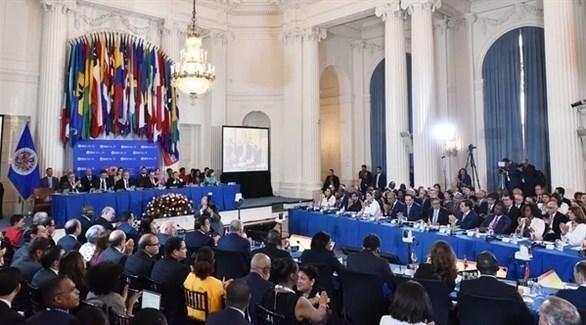 اجتماع سابق لمنظمة الدول الأمريكية (أرشيف)