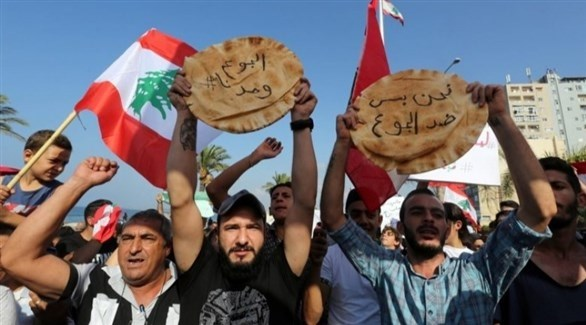 تظاهرة ضد الفقر في بيروت (أرشيف)