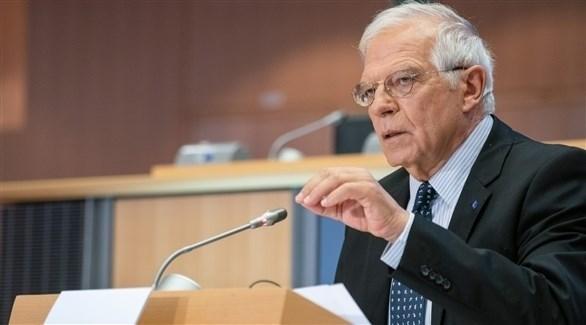 مسؤول السياسة الخارجية بالاتحاد الأوروبي خوسيب بوريل (أرشيف)