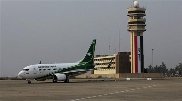 طائرة عراقية في إحدى المطارات (أرشيف)