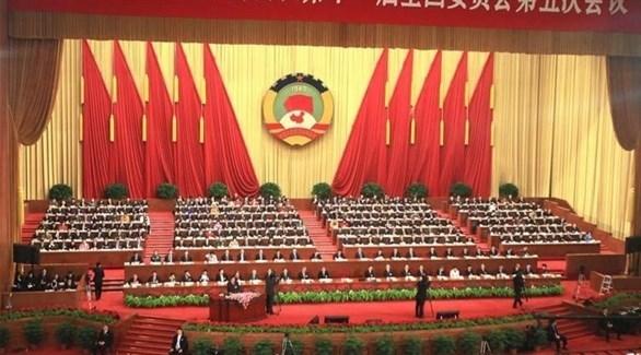 البرلمان الصيني (أرشيف)