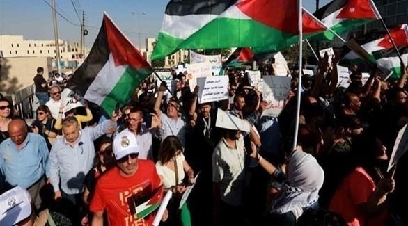 تظاهرة وسط في العاصمة الأردنية عمان تنديداً بـ