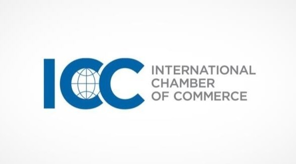 شعار غرفة التجارة الدولية (أرشيف)