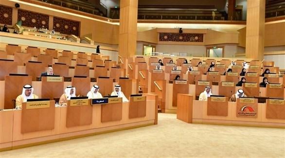 جلسة المجلس الوطني الاتحادي (وام)