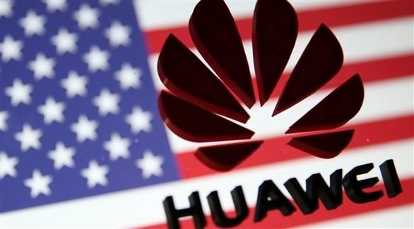 هواوي الصينية على علم أمريكي (تعبيرية)
