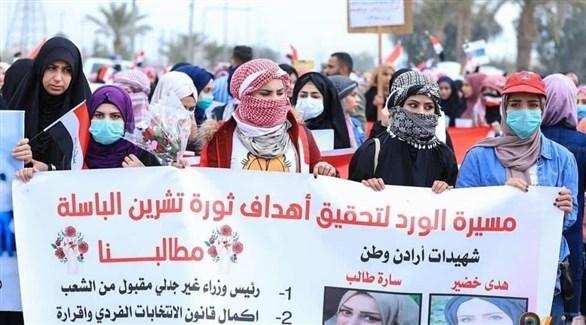 مشاركات في التظاهرة النسائية بالنجف (تويتر)