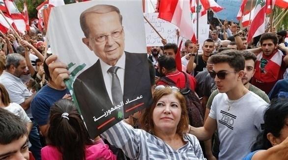 تظاهرة داعمة للرئيس عون قرب بيروت (أرشيف)