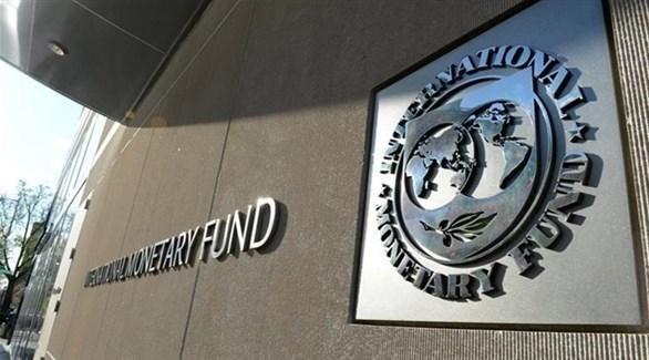 شعار صندوق النقد الدولي (أرشيف)