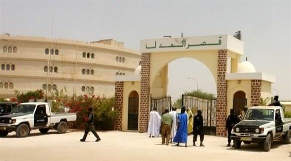 محكمة نواكشوط (أرشيف)